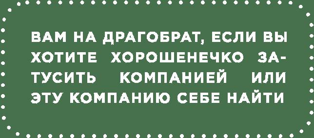 Bez_imeni-12